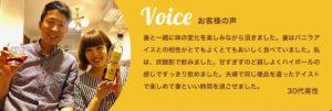 CAFEKO(カフェコ)は、プレゼント、大事な人への贈り物として大人気のお酒です。