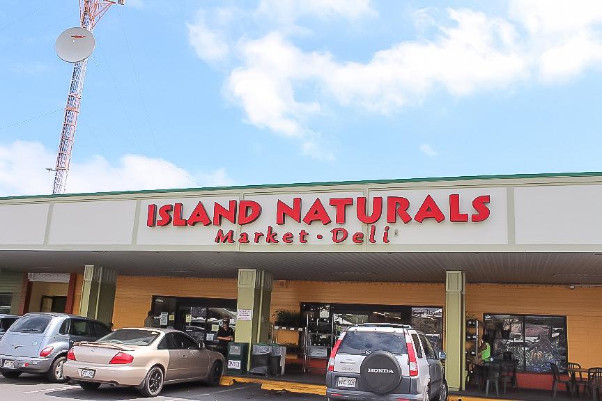 ハワイのオーガニックスーパーマーケットIsland Natural Market and Deli