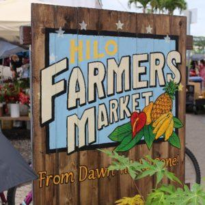 地元の食材との出会いが楽しい!ハワイ、ヒロのファーマーズマーケットの歩き方