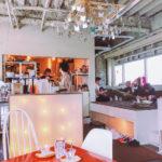 中目黒にあるお洒落なカフェ「チャノマ」の雰囲気