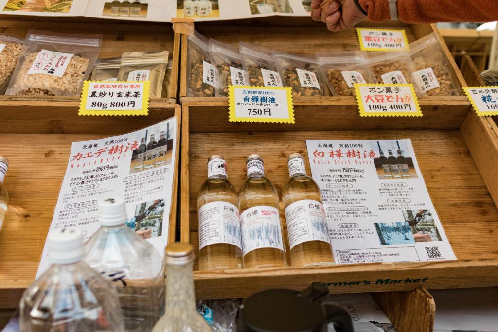 青山のファーマーズマーケットで見かけた食材の「白樺樹液」