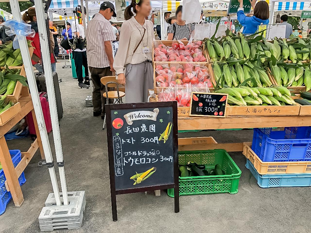 勝どきのファーマーズマーケット「太陽のマルシェ」に出店していた長田農園