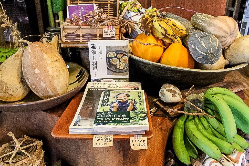沖縄の『Caféがらまんじゃく』の風景