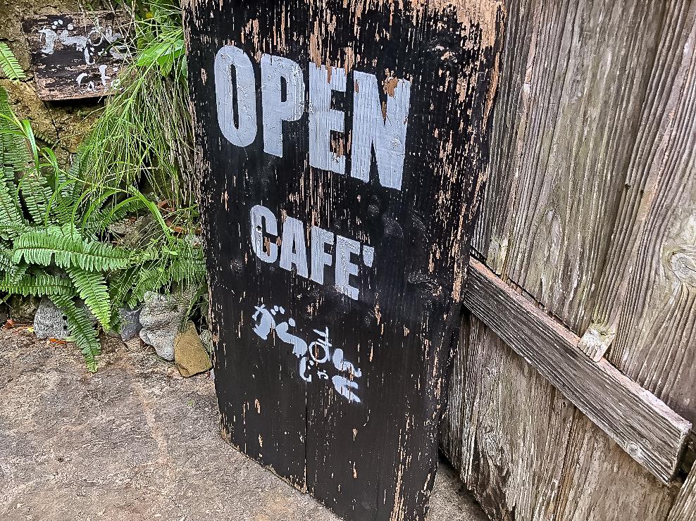 沖縄の『Caféがらまんじゃく』の入り口