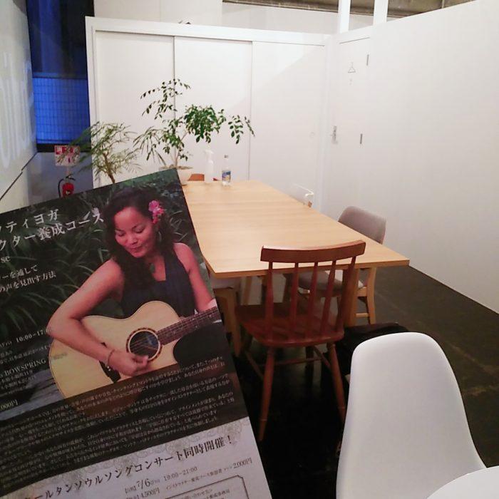 マントラは音のヨガとも言われています。マントラ音楽を代表するダフネ・ツエさんのコンサート当日レポートです。