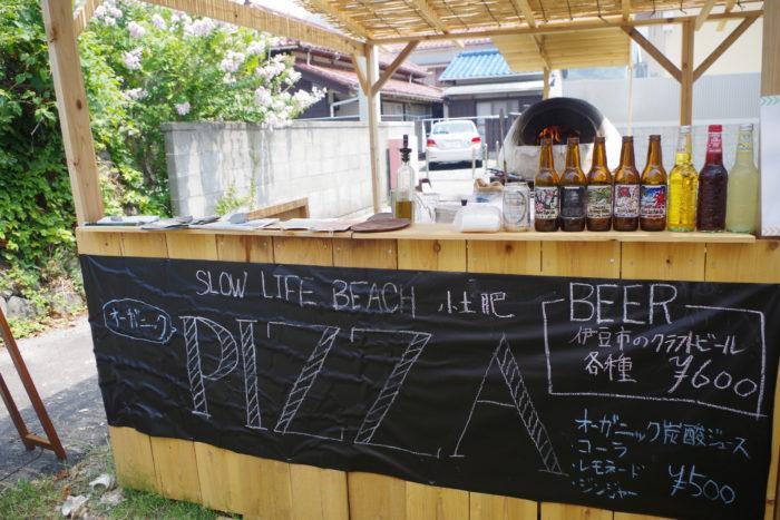 西伊豆にオープン中のslow life beach 小土肥でオーガニックなピザが食べられます。