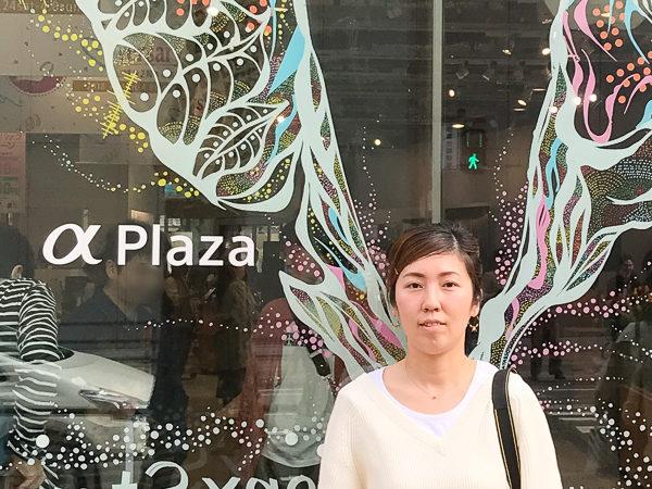オガライフWriterの村畑啓子さんのプロフィール写真