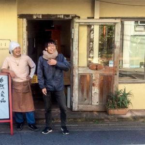 世田谷区学芸大学で自然食品店がOPEN!五風十雨を取材してきました!