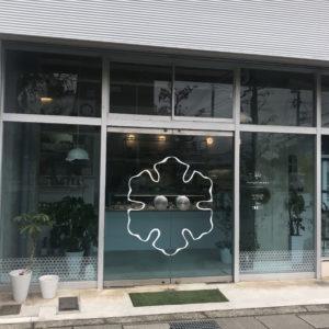オーガニック女子必見!福井に本格的なローフード、ヴィーガン対応のケーキ屋さんがオープン!!