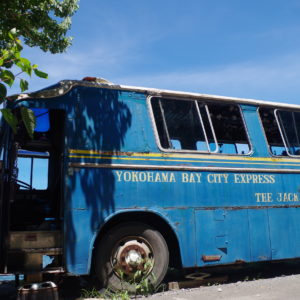 """静岡県沼津市西浦へトリップのススメ!過ごし処""""The Old Bus""""で時を過ごしてみませんか?"""