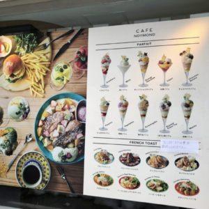 札幌でオーガニック食材を堪能できる「カフェノイモンド本店」に行ってきた!